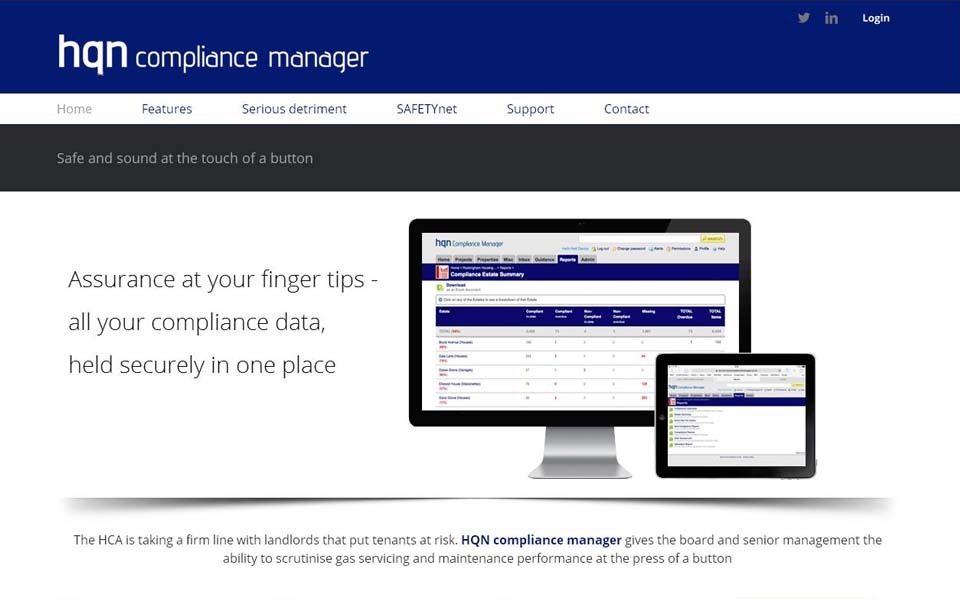 HQN compliance manager